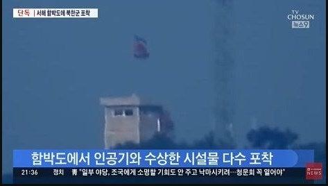 ちゃんねる ニュース 2 韓国