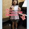 【小学2年生女の子】ピアノグレード13級合格おめでとう(^_^)vの画像