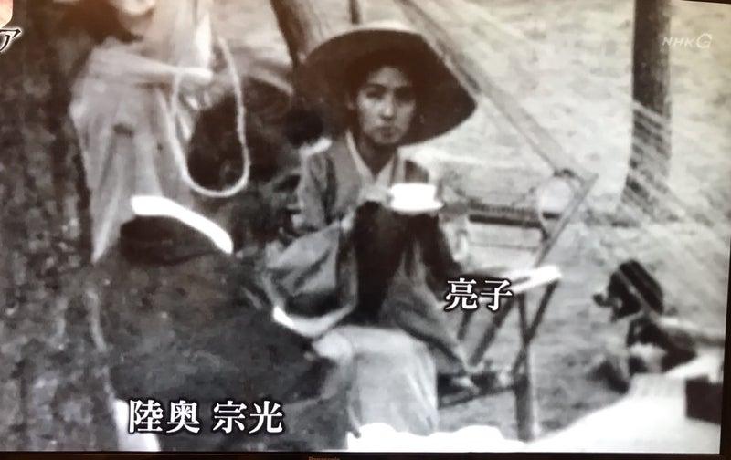 陸奥宗光のティータイム 妻亮子とキスマイ藤ヶ谷くん | ジュリーズの ...