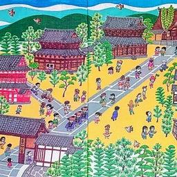 画像 【京都】秀吉が宿所にしていた日蓮宗大本山「妙顕寺」でいただいたステキな【限定御朱印】 の記事より 36つ目