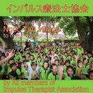 9月はベトナムで開校式です\(^ω^)/の記事より