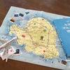 前途多難な旅の計画~ヨロン島ライトワークの旅日記~の画像