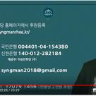 """李承晩TV「9.朝鮮人労働者""""民族差別的賃金""""の真実」 (You Tube動画文字起こし)の記事より"""