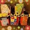 昭和レトロシリーズの画像