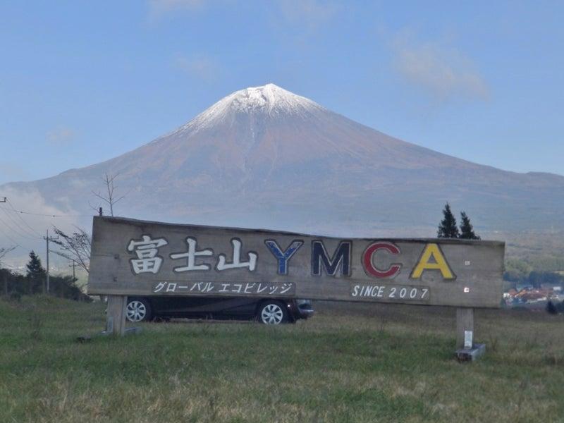 ヴィレッジ 富士山 エコ ymca グローバル
