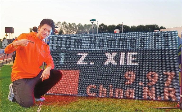 謝震業Xie Zhenye、9秒97の中国新記録 | gekifutoriyaginekoのブログ