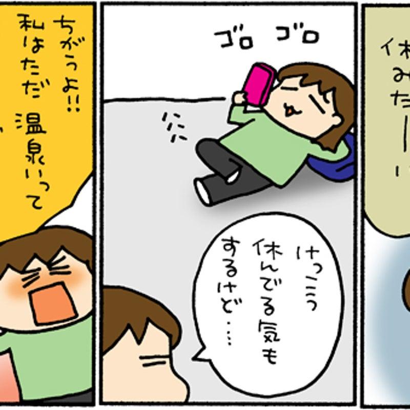 松本ぷりっつの新着記事|アメーバブログ(アメブロ)