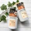 豆乳保湿が新しい新発売のヘアケア♡の画像