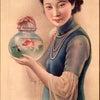 上海DISKOナイト たくさんのご来店ありがとうございましたの画像