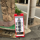 9月の紅佳 【出演情報】の記事より