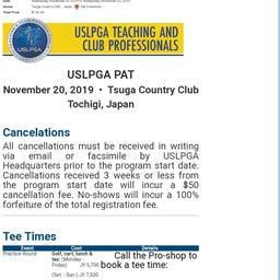 画像 USLPGAのプロを目指してみませんか 11/20(水)プロテスト開催案内 の記事より 1つ目