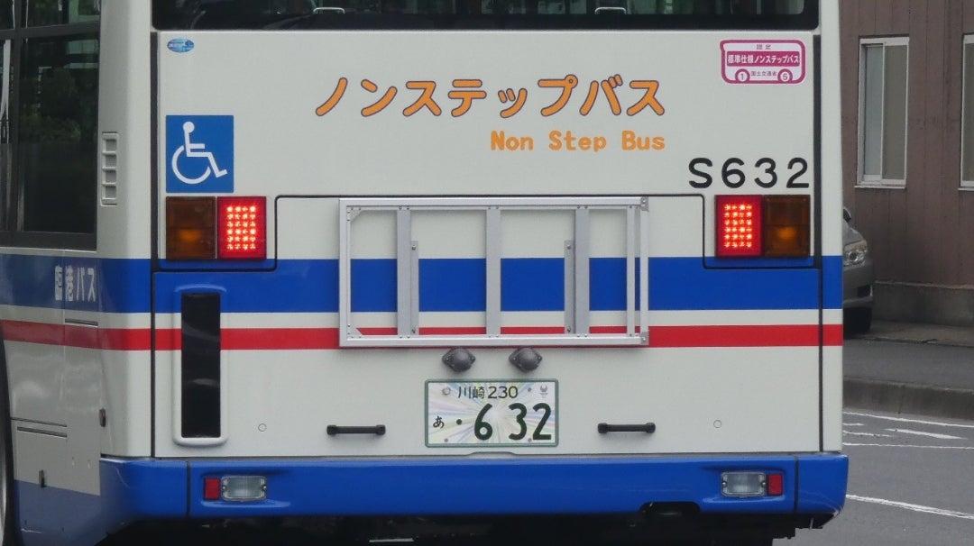 忘れ物 臨港 バス 臨港バスと京急バスについて。京急バスは、大森・蒲田付近の都内エリアと逗