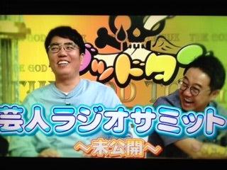テレビ東京】最近みたドラマ&バラエティ番組【ラジオ】   珈 琲 部