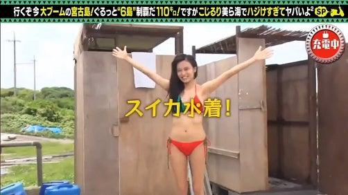 スイカ 小島 瑠璃子