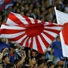 東京五輪「旭日旗の応援は問題ない」 バ韓国「日本の観客と衝突する不祥事が起きる」←ならば来るな!の記事より