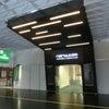 リトアニア・ヴィルニュス国際空港 ビジネスラウンジの画像