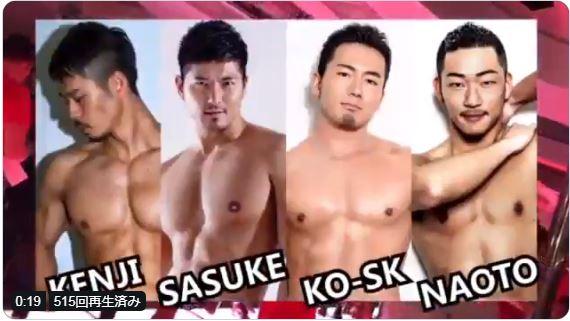 Ko ゲイ 出会い