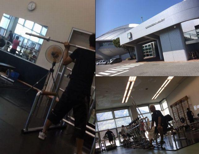 スポーツ センター 安佐 北 区