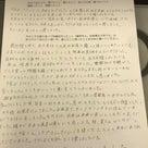 Day12 福島の子供達、ケアンズ出発〜日本へ。の記事より