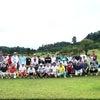 第21回 ACカップ あかばねクリニック開院15周年記念大会 Part.1の画像