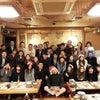2018年 大忘年会 Part.2の画像