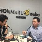 ホンマルラジオ ♪森幸光さんの記事より