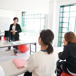 画像 【2021年10月開講】産後指導士養成講座始まります!  の記事より 1つ目