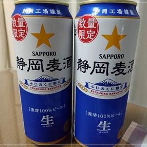 静岡麦酒の画像