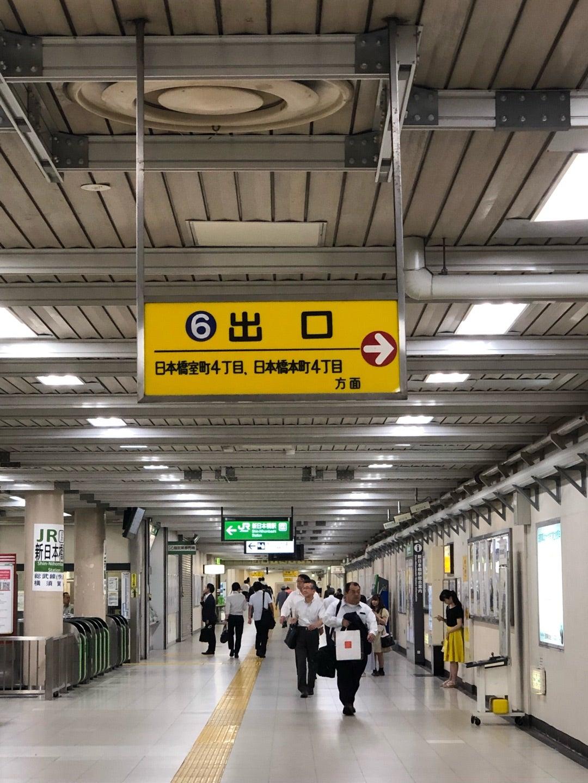 https://stat.ameba.jp/user_images/20190905/22/ef5861rakutarou/65/9a/j/o1080144014576917151.jpg