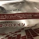 ★よしみほの糖質オフワンポイントメモ★〜プロテインの食レポ!④〜の記事より