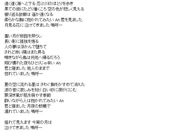 曲 サザン 泣ける オールスター ズ