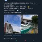 """""""青森にて""""の記事より"""