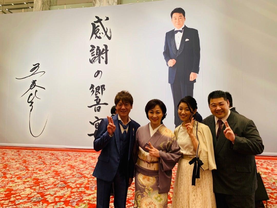 55周年記念パーティー | 北山たけしオフィシャルブログ「演歌魂 ...