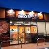 飲食店紹介☆やっぱりステーキの画像