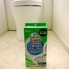 「ジョンソン スクラビングバブル トイレ洗剤 流せるトイレブラシ」2階トイレ用にも追加購入☆の記事より