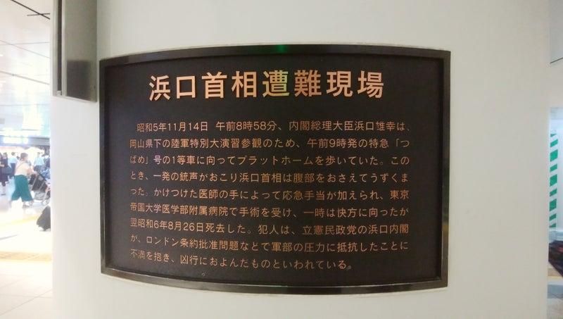 浜口雄幸首相と幻の戦艦「金剛代艦」   海軍艦艇つれづれ