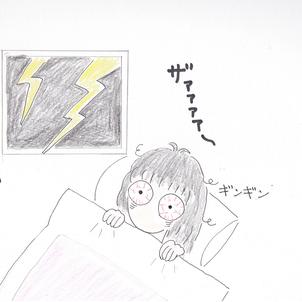 三重県四日市の紫微斗数占い師は今日も元気です!の画像
