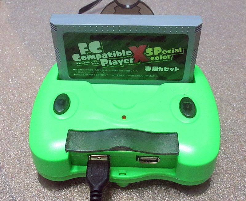 ファミコン互換機に付属していた専用カセットで遊んでみた!