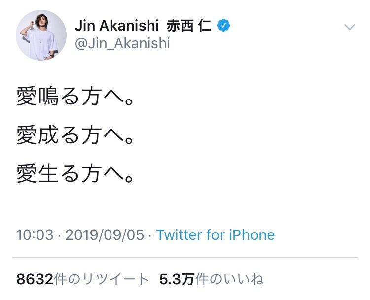 お別れ会 集合写真 ジャニー喜多川