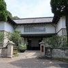 第84回「駒場~下北沢 散策」の画像