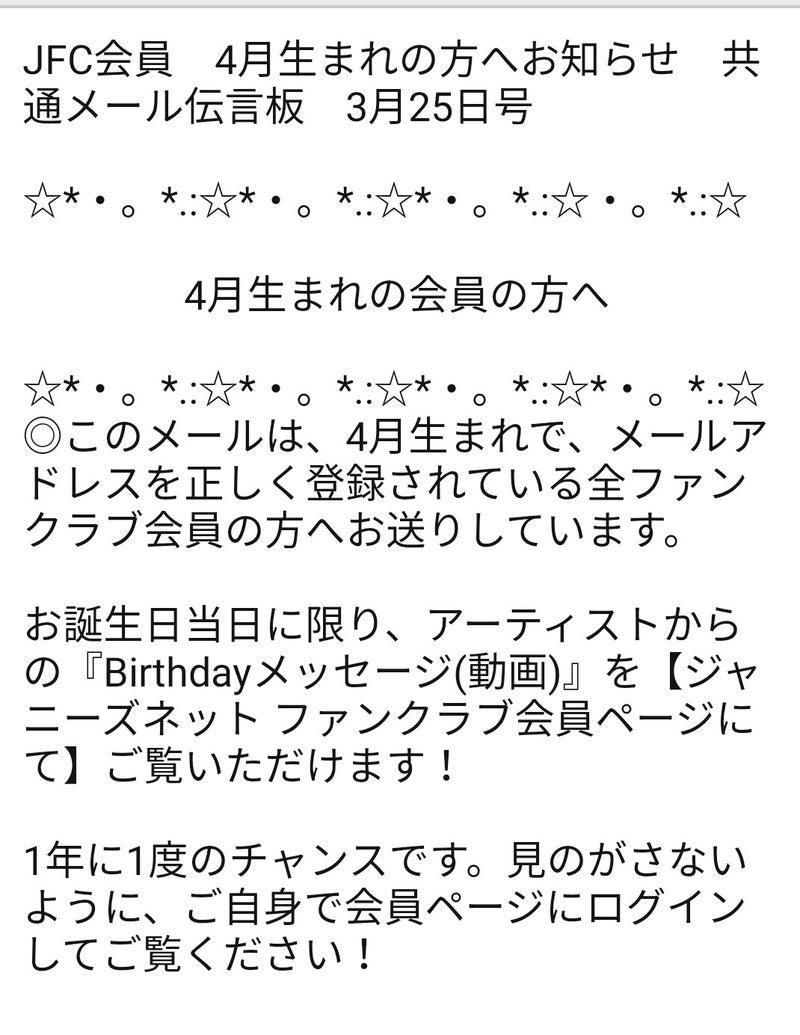 動画 嵐 ファン クラブ