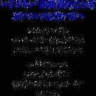 「花王 ビオレu ザ ボディ【泡タイプ】 ボディウォッシュ」☆洗いすぎない発想のボディウォッシュの記事より