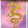 【質問】海外にも日本の龍はくるのか?の画像