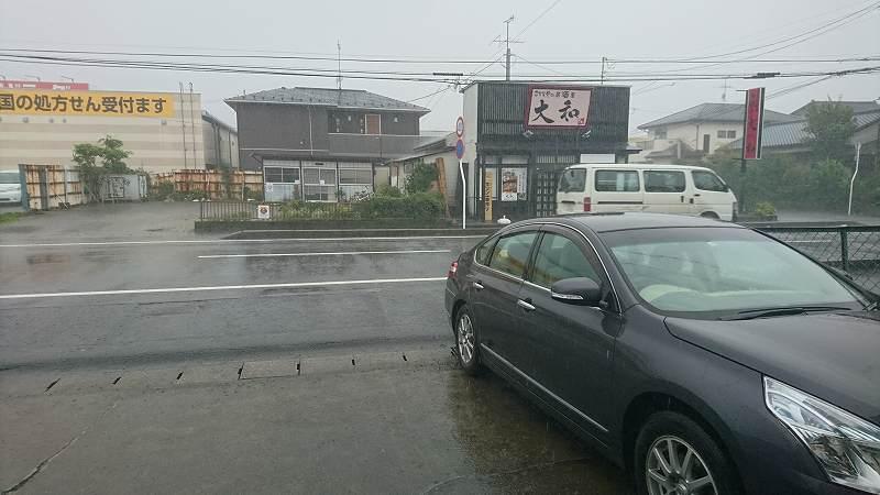いわき 市 台風 被害