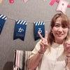 【10月7日募集中】ドタ参OK!心屋塾オープンカウンセリングin札幌の画像