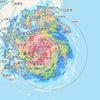 台風で停電中 9月9日の画像