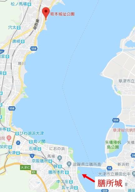 近江坂本城から膳所城の距離