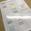 9月21日・浅草橋で自分色が作れるワークショップを開催いたします。の画像