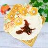 「めちゃくちゃ美味しいです!」ハロウィン魔女ケーキレッスン始まりました!の画像