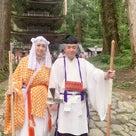 羽黒山4日間の神子修行〜の記事より